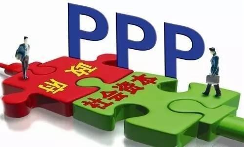 PPP合同如何设计?你关心的都在这!