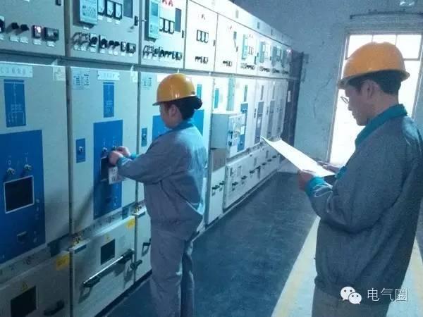 [电气安全]配电室的安全管理