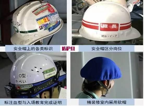 日本如何对待施工安全文明问题-----江西电厂坍塌事故有感。_5