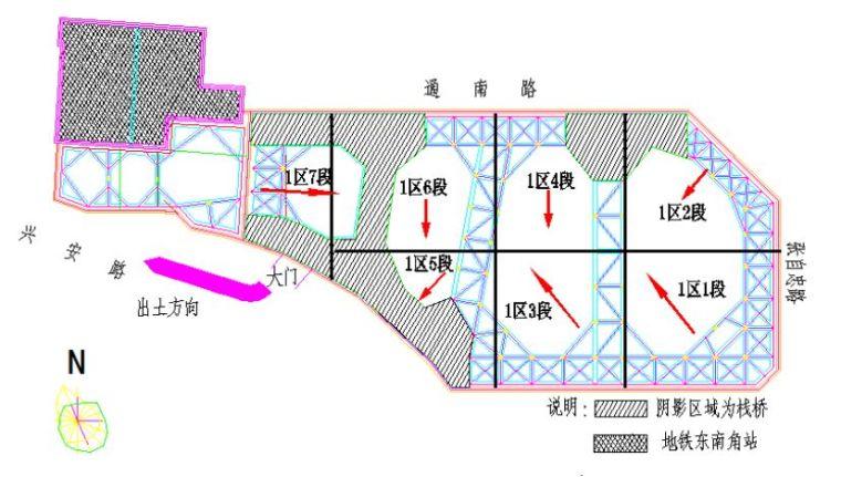 临地铁16.5m深基坑,支护设计及基坑开挖设计方案_6