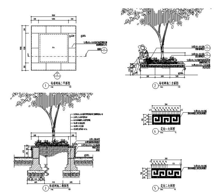 [陕西]对称式城市广场景观施工图(附PDF版)