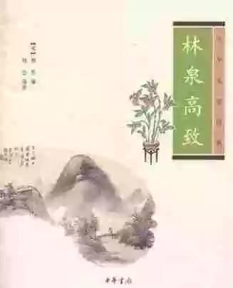 哪些园林可作为新中式景观的参考与借鉴?_40