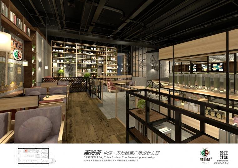 荼啡茶苏州绿宝广场店设计_9