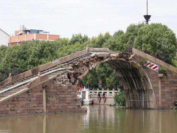 杭州一座247年古桥发生坍塌_2