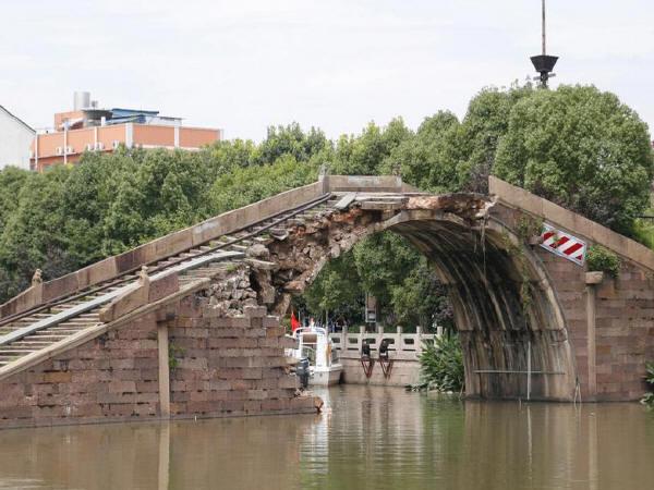 杭州一座247年古桥发生坍塌