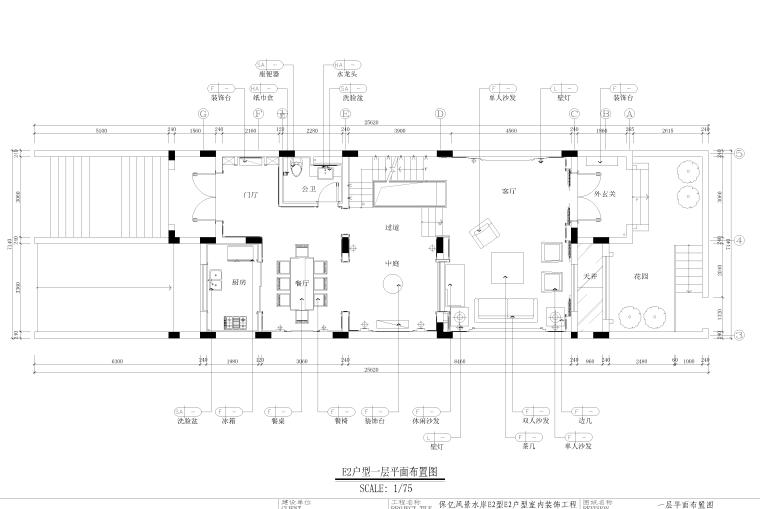 上海某三层联排别墅施工图设计(附效果图+实景图)