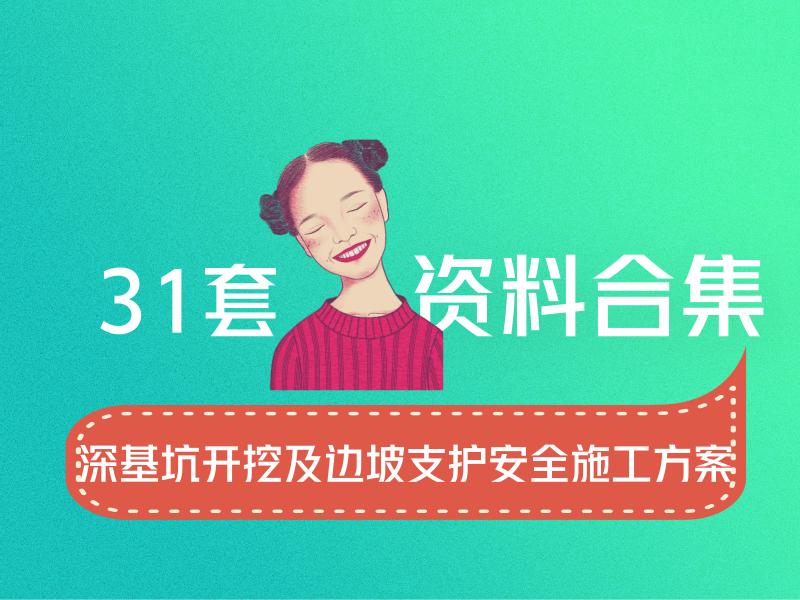 未命名_自定义px_2019.05.21 (2)