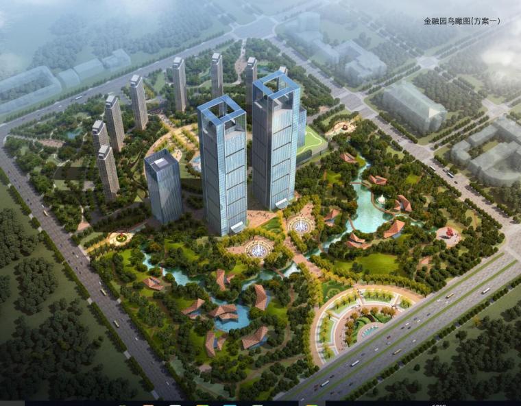 [黑龙江]大庆高新区金融产业园概念设计文本(PPT+PDF+79页)