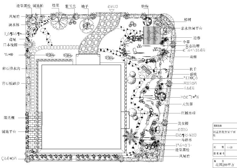 5套私家别墅庭院景观cad平面图(内含:同一地形多种方案)