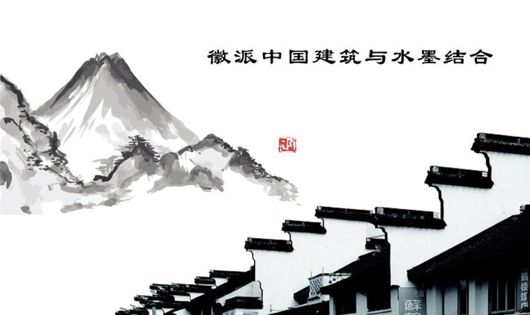 山脉√安徽芜湖西餐厅√唐山设计师魏晋安_4