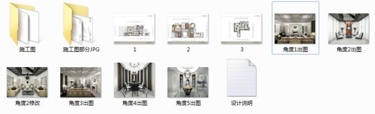 [河北]新古典风格三层别墅样板房施工图(含效果图)_8