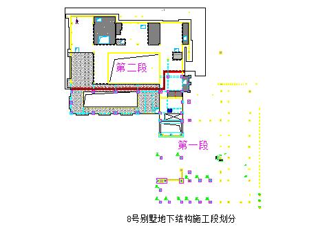 [经典案例]雁栖湖国际会都会议中心及别墅施组(含CAD图纸,进度计度计划)