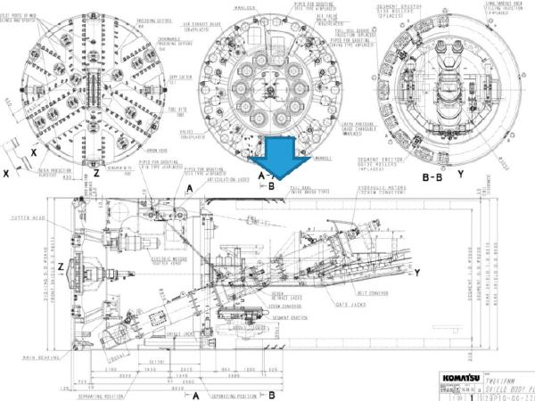 地铁区间盾构施工的质量管控(课件)