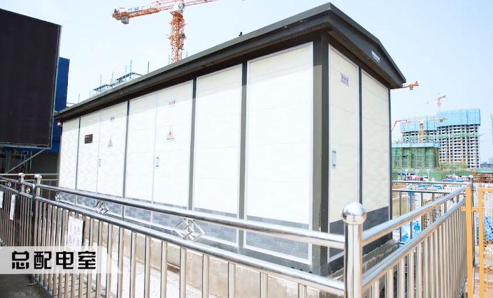 聚焦山西省首例装配整体式剪力墙结构建设项目_119