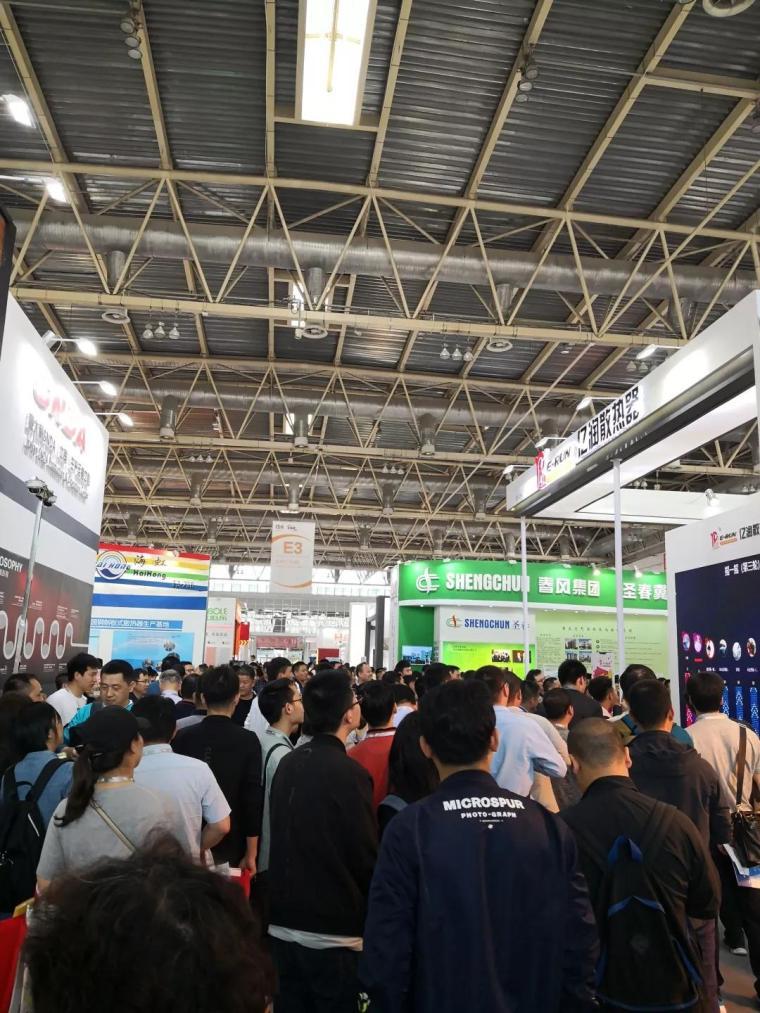 2020第24届ISH北京国际供热新风空调、锅炉及舒适家居系统展览会-E3