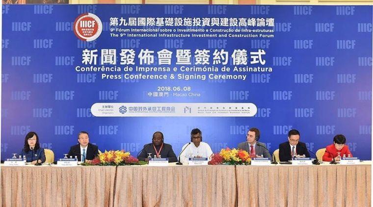 中国建筑、中国路桥、中国港湾、北京建工在第九届国际基建论坛_2