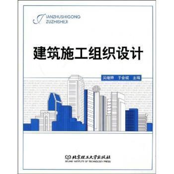 工程通用电气安装工程通用投标初步施工组织设计(范本5个)