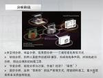 BIM管线综合布置技术