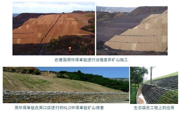 案例丨矿山生态恢复与景观创意_21