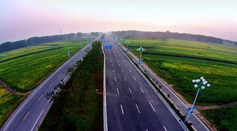 ISO14001实施方案资料下载-[重庆]高速公路创优实施方案(189页)