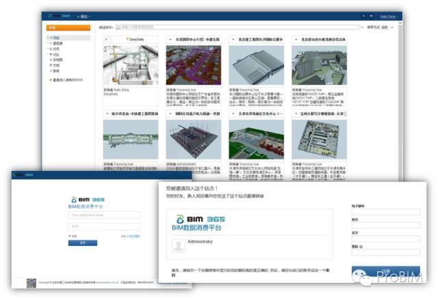 JGJ T 187-2009 塔式起重机混凝土基础工程技术规程
