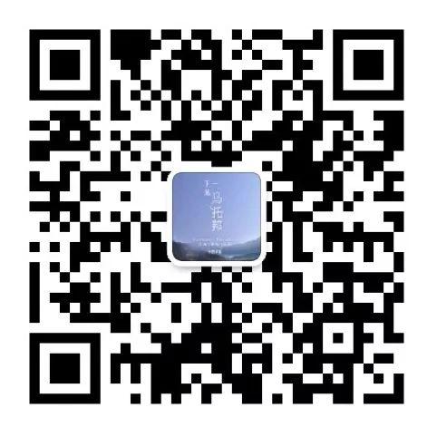 上海步雨民宿设计工作室创始人组合讲解民宿设计中相关专业的协调_10