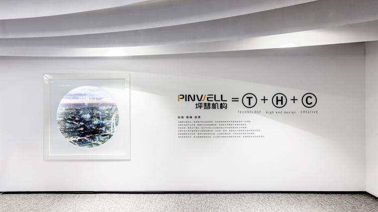 武汉Pinwell创意办公展厅-10