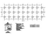 单层框架结构展示馆结构施工图(CAD、7张)
