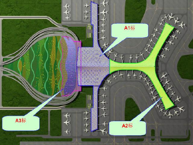 含航站樓停車樓高架橋綠色機場工程創魯班獎施工質量情況匯報126頁PPT(附視頻)