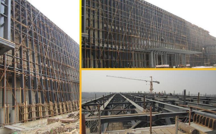 [QC成果]减少钢结构箱型柱柱身变形质量控制PPT
