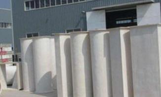 某工厂暖通空调施工组织设计