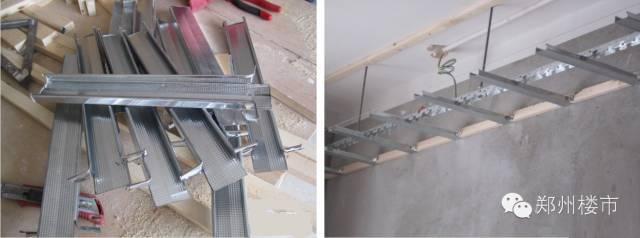 死磕装修隐蔽工程:吊顶和石膏板隔断墙怎么做才算规范?_3