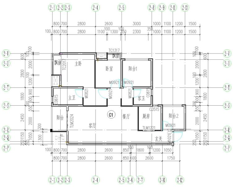 珺玺小区工程单位工程质量逐套验收实施方案