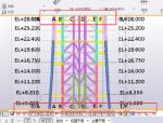 TeklaStructures线框模式调用方法