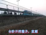 拼宽路基质量控制及施工技术管理