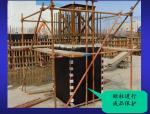 建筑工程项目质量管理PPT讲义(54页)