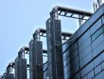 建设工程安全监理培训资料