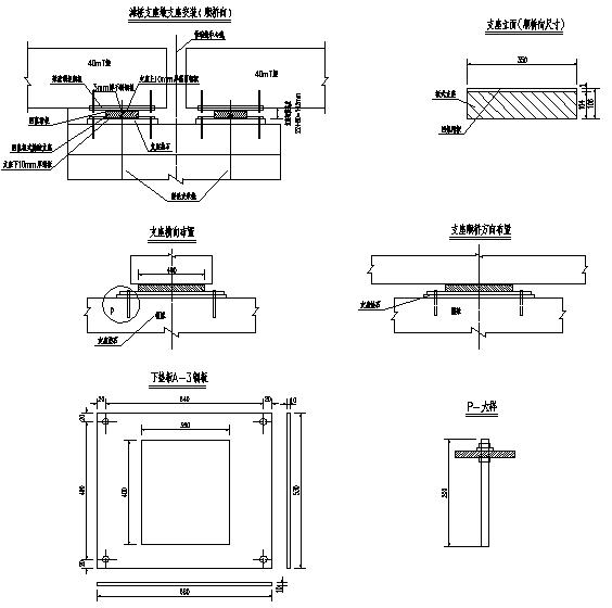 [云南]昆明工程跨图纸边坡治理公路专题v工程(共amp280358大桥图片