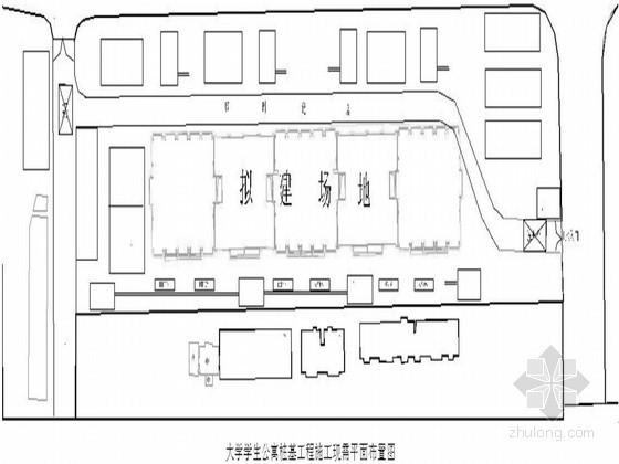 学生公寓钻孔灌注桩基础施工组织设计(本科毕业设计)