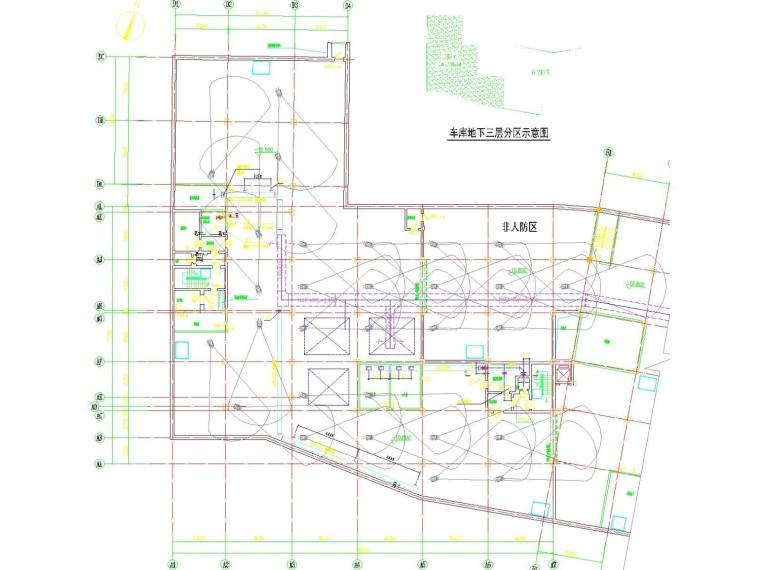 地下车库人防通风系统设计施工图