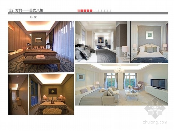 美式乡村风格别墅室内概念设计方案