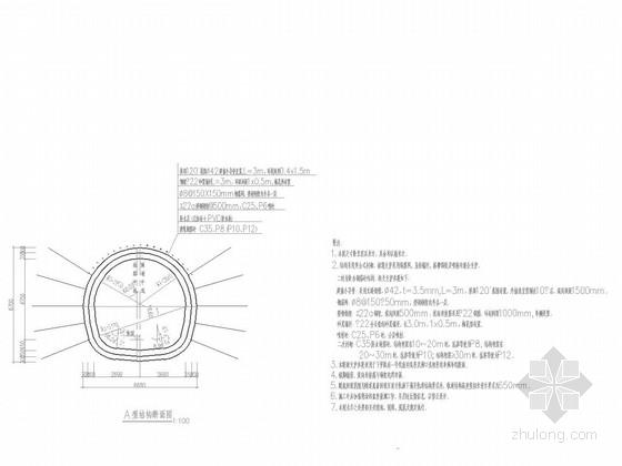 [江苏]地铁区间隧道设计图纸(喷锚构筑法复合衬砌)