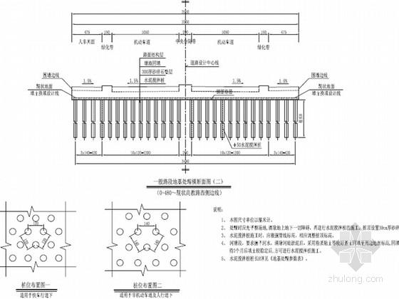 [浙江]城市主干路道路工程地基处理施工图设计7张