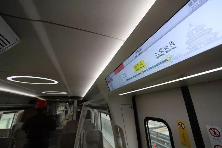 北京地铁年内开通3条,新建开工2条,续建17条