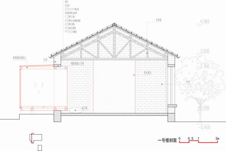 苏家原舍改造设计/周凌工作室/南京大学建筑与城市规划学院_1