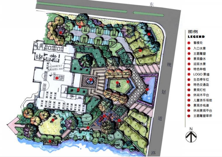 [苏州]金厦张家港梁丰生态园南侧地块展示中心概念方案设计B-1方案一平面图