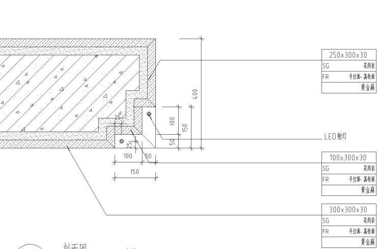 剖面详图-特色精品景观墙详图设计 钢筋混凝土结构