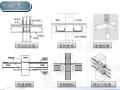 装配式混凝土结构设计要点(PPT,128页,2016)