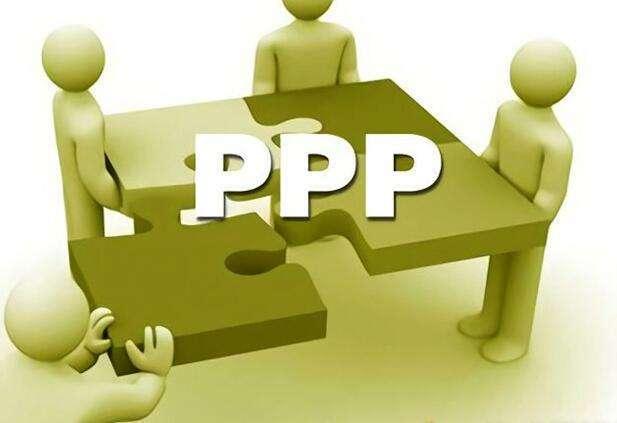 """项目管理将成PPP模式发展新""""命门"""""""