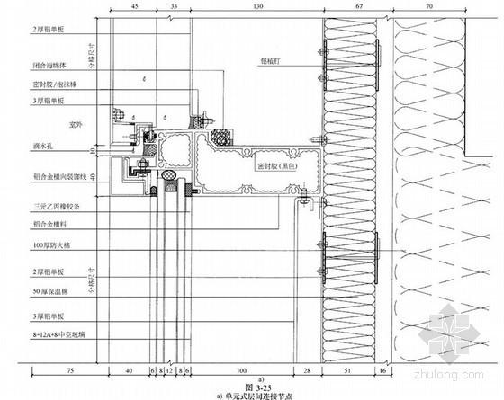 单元式层间连接节点详图